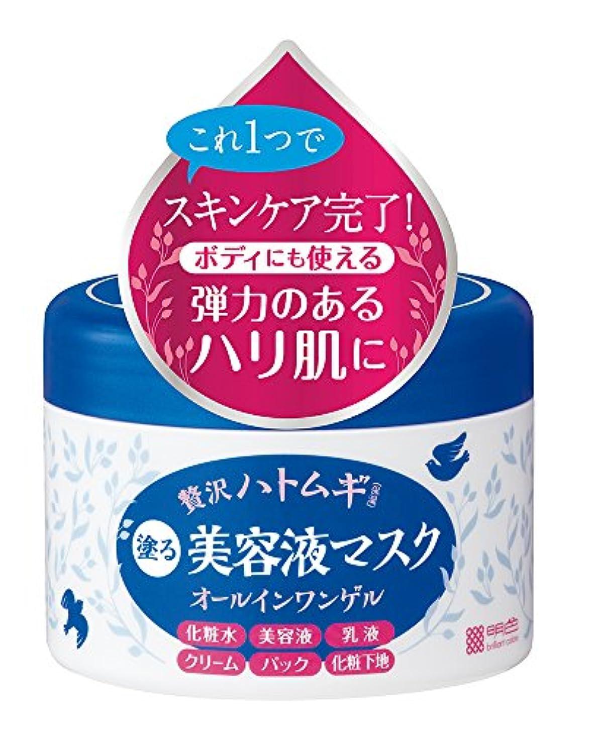 ひばりマトロン持続するヒアルモイスト うるすべ肌クリーム 200g