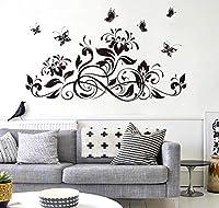 Mingld 3D蝶美しい花の壁のステッカー壁デカール用キッズルームの寝室のリビングルームの家の装飾のためのソファテレビ60×90センチ