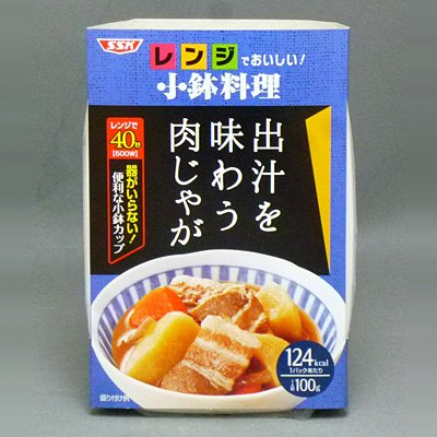SSK レンジでおいしい!小鉢料理 「出汁を味わう肉じゃが」 1人前(100g)(電子レンジ調理対応)(和食惣菜)(和惣菜)