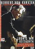 Herbert von Karajan / Beethoven : Concerto in D Major for Violin & Orchestra [DVD] [Import]