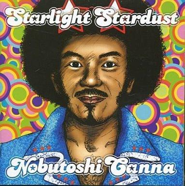 Starlight Stardust