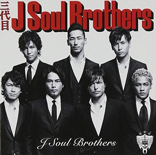 【特典なし】J Soul Brothers - 三代目 J Soul Brothers