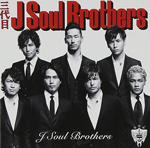 On Your Mark ~ヒカリのキセキ~/三代目J Soul Brothersの歌詞を解釈!の画像