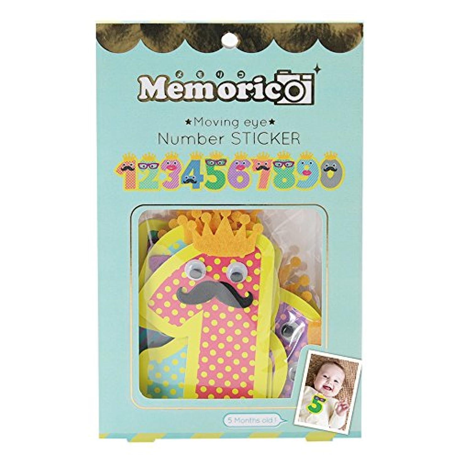 透過性言語学新しい意味ノルコーポレーション メモリコ memorico ムービングeye ナンバーステッカー 10pcsセット
