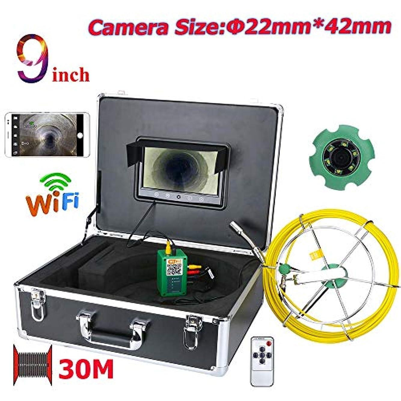 歌詞無条件弁護9インチWiFi 22 mm工業用パイプシステムIP68防水1000 TVLカメラAPP撮影写真ビデオ録画,30M