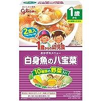 グリコ1歳からの幼児食白身魚の八宝菜×5箱