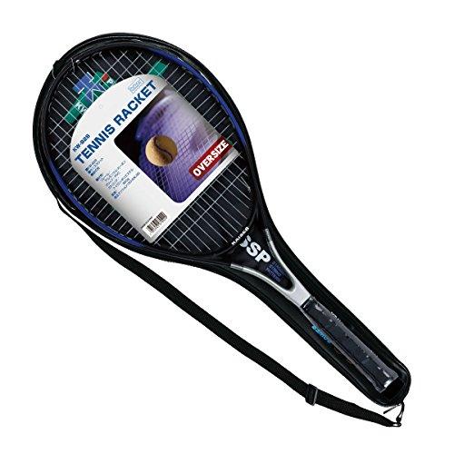 カイザー(kaiser) 硬式 テニス ラケット KW-928 一体成型 ケース付 カーボン レジャー ファミリースポーツ