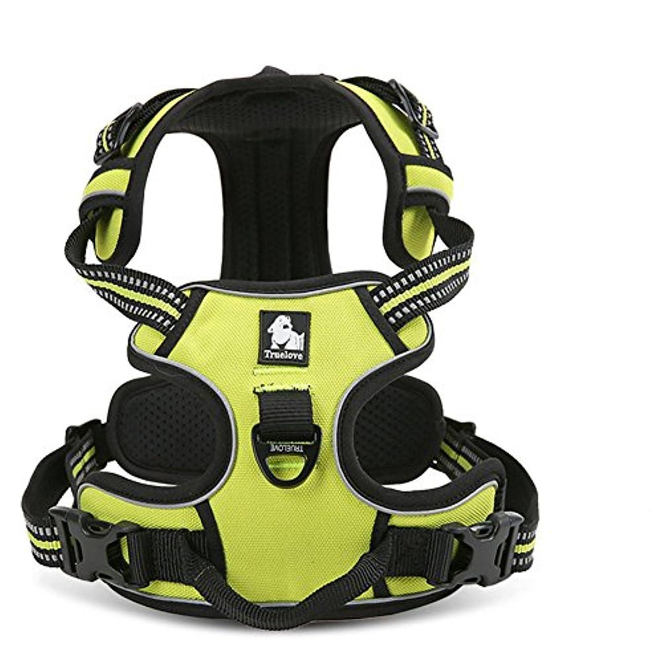最初に魔女開いたUmora 犬用ハーネス 車 戸外用 3m反射材料付 調整可能 耐久性 装着簡単 トレーニング(S グリーン)