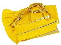 【さらさ】 振袖用 正絹 四ッ巻絞り 帯揚げ・帯締め・重ね衿 3点セット (h-363(黄))