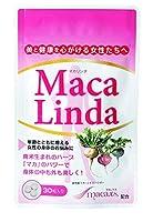 【八木沼純子さんご愛用】MacaLinda/マカリンダ(250mg×30粒)