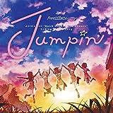 【早期購入特典あり】Jumpin' (Blu-ray付生産限定盤)(A4クリアファイル(山吹沙綾ver.)付き、初回生産分特典:オリジナルキャラクターカード1枚(全5種)、2019年春以降開催「Poppin'Party出演LIVEイベント抽選応募申込券」封入)