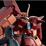 HGUC 1/144 ザクIII改 (Twilight AXIS Ver.)プラモデル(ホビーオンラインショップ限定)