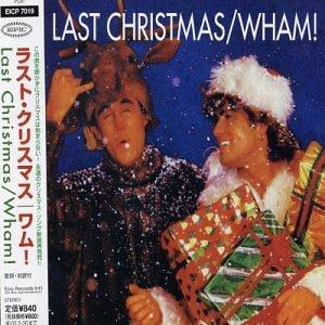クリスマスの曲を聴くなら洋楽を!定番&人気クリスマスソングまとめ!の画像