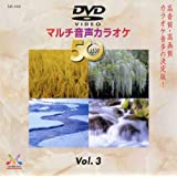 DENON DVDカラオケソフト TJC-103