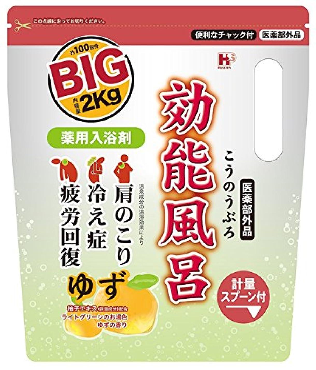 タオル部割合薬用入浴剤 効能風呂 ゆずの香り BIGサイズ 2kg [医薬部外品]