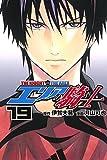 エリアの騎士(19) (週刊少年マガジンコミックス)