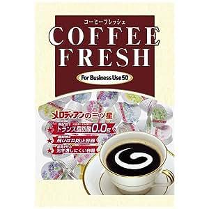 コーヒーフレッシュ 50個入1袋 8983