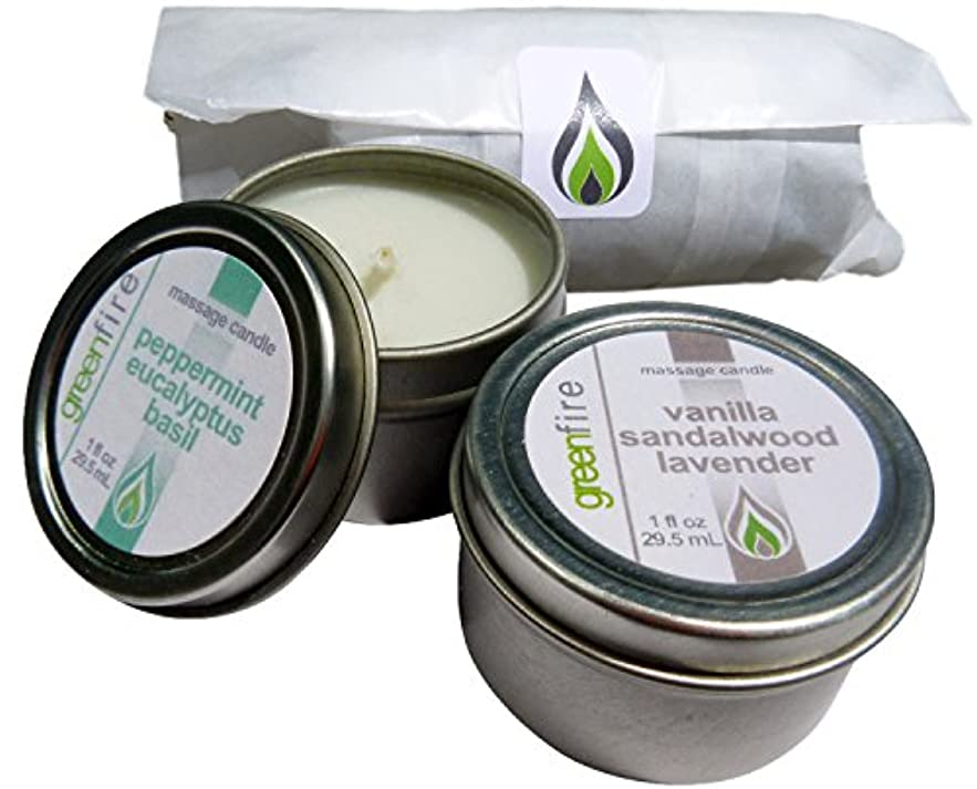 存在するつぶやき質素なグリーンファイヤーマッサージキャンドル/2パック入り ラベンダー?サンダルウッド?バニラ/ペパーミント?ユーカリ?バジルの香り(サイズ:各29.6mL)