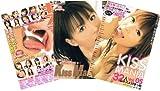 アダルト3枚パック156 キスマニアSP vol.01  【DVD】GHP-156