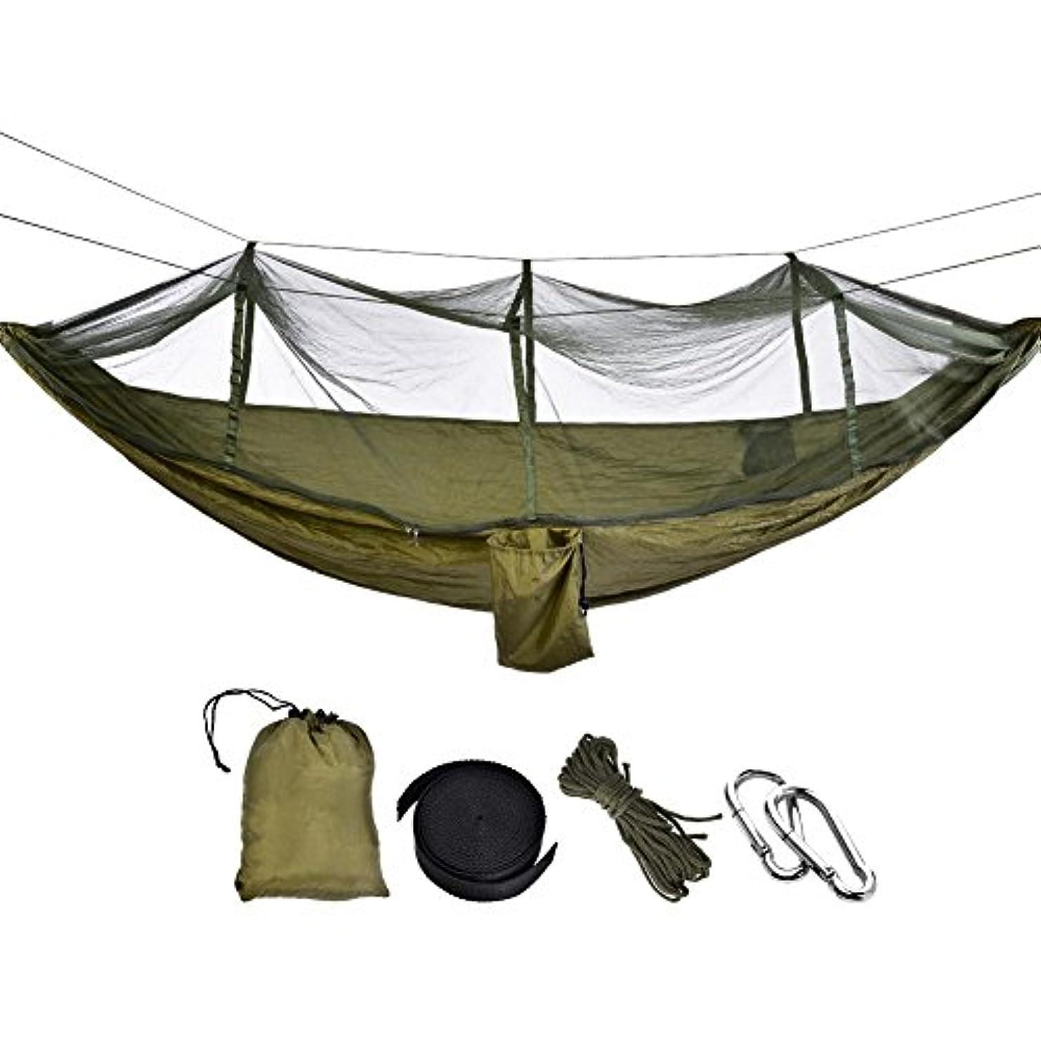 ピニオンデザイナー眠りアウトドアキャンプ用ハンモックナイロンポータブルハンモック(蚊帳付き)スイングハンモックベッド