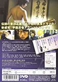 風魔の小次郎 Vol.3 [DVD] 画像