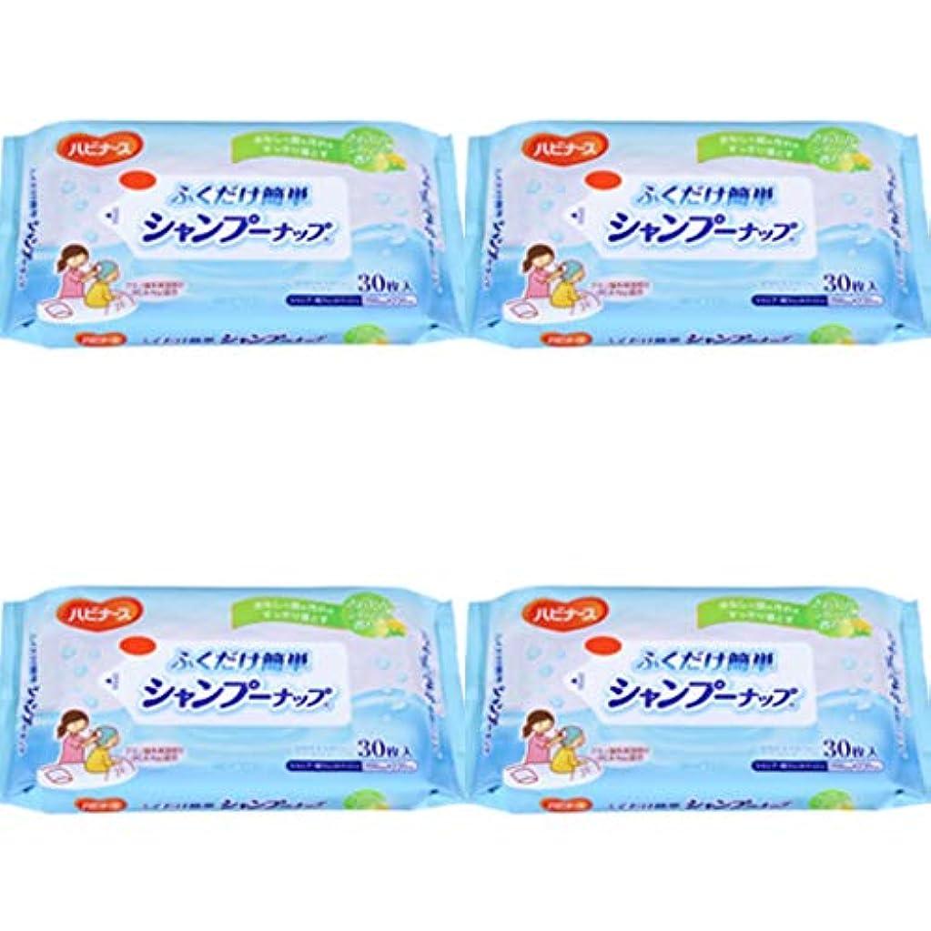 セッションピルルビー【まとめ買い】ハビナース シャンプーナップ 30枚【×4個】
