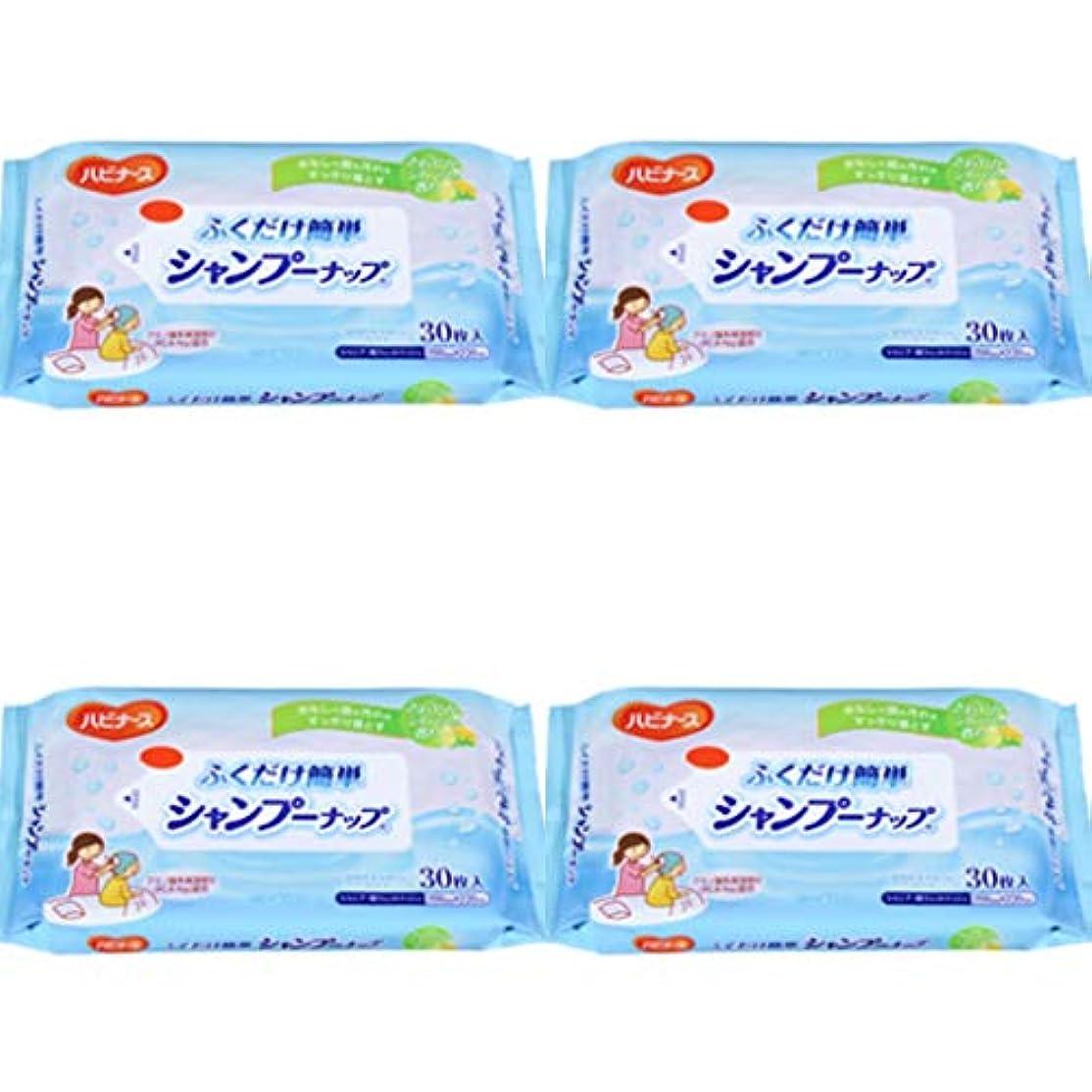 飢え順応性のあるスカイ【まとめ買い】ハビナース シャンプーナップ 30枚【×4個】