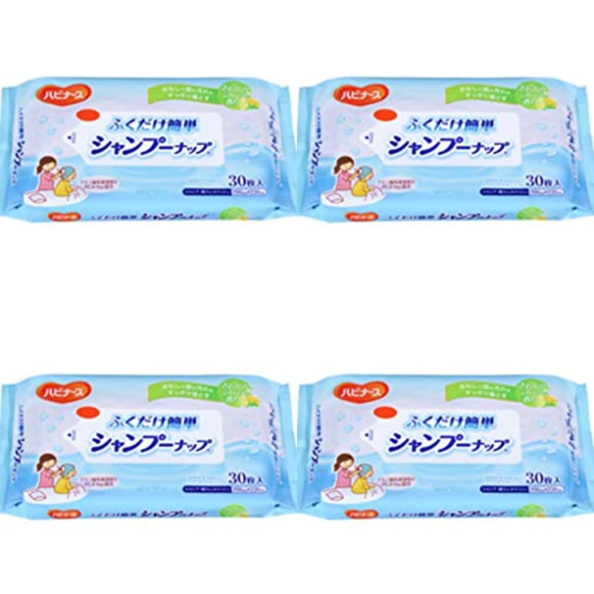 チューインガムキャッシュ幸運な【まとめ買い】ハビナース シャンプーナップ 30枚【×4個】