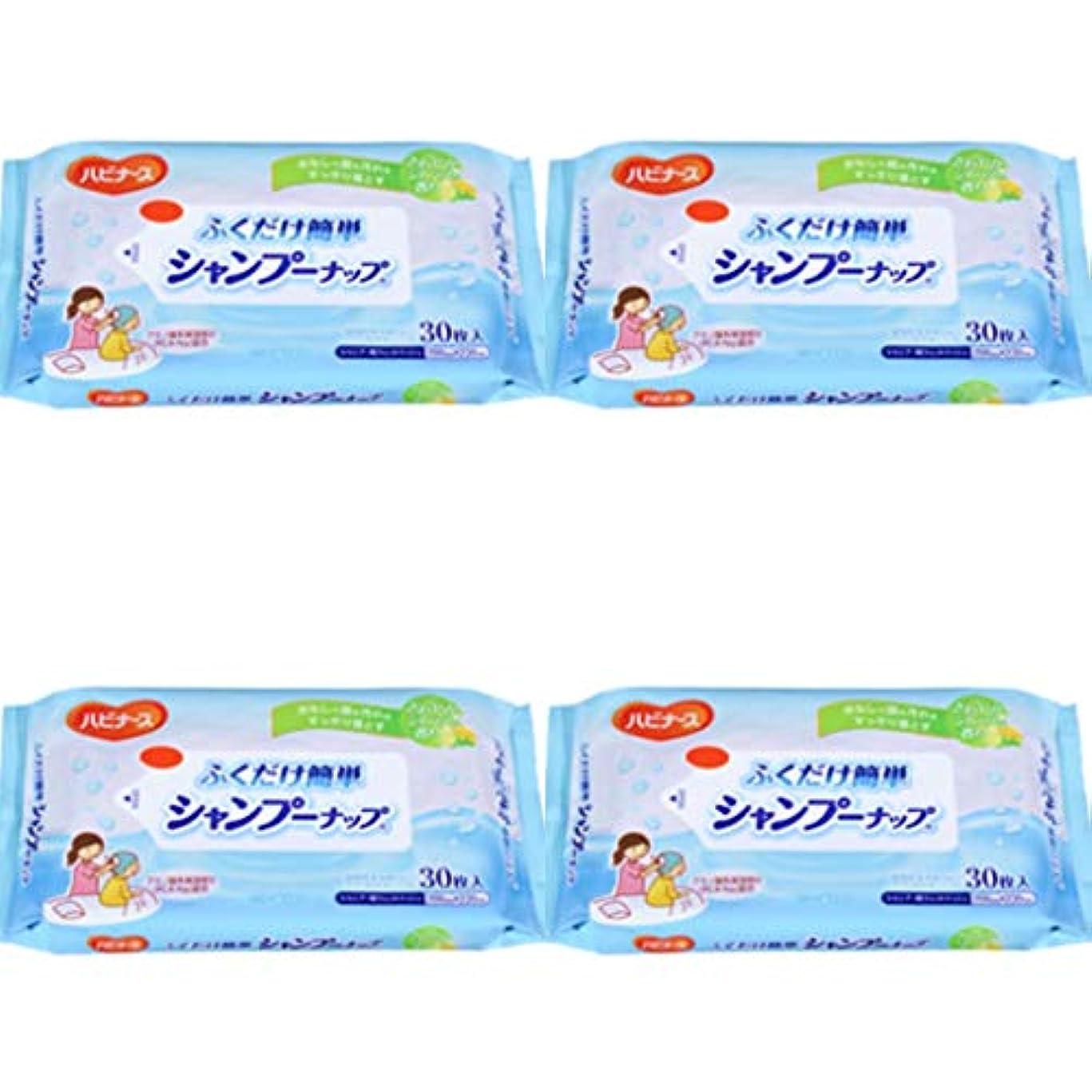 種類喜ぶテキスト【まとめ買い】ハビナース シャンプーナップ 30枚【×4個】