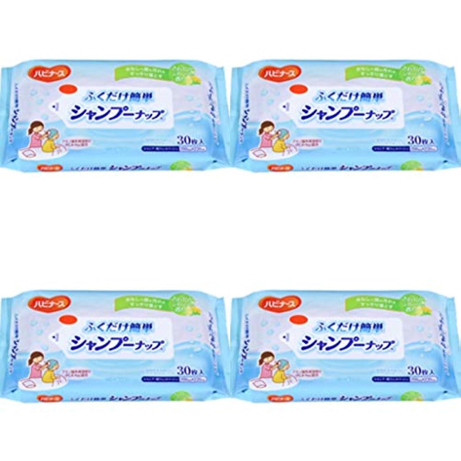 変位秘密のライド【まとめ買い】ハビナース シャンプーナップ 30枚【×4個】