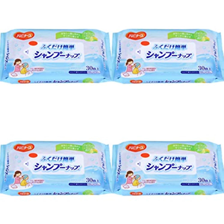 ヒップスクラップブック液体【まとめ買い】ハビナース シャンプーナップ 30枚【×4個】