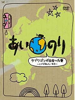 Amazon.co.jp: オムニバス, 青山...