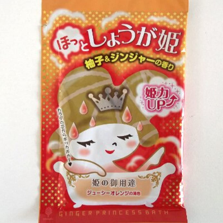ストレスの多い請求書協会ほっとしょうが姫 柚子&ジンジャーの香り