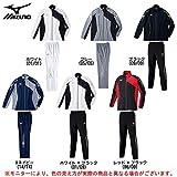 MIZUNO(ミズノ) ウォームアップ 上下セット 32MC5010/32MD5010 (M, グレー(05/05))