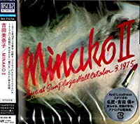 MINAKO Ⅱ