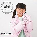 ふわふわあったかキッズのびのび手袋 日本製 デザインいろいろ ピンク F