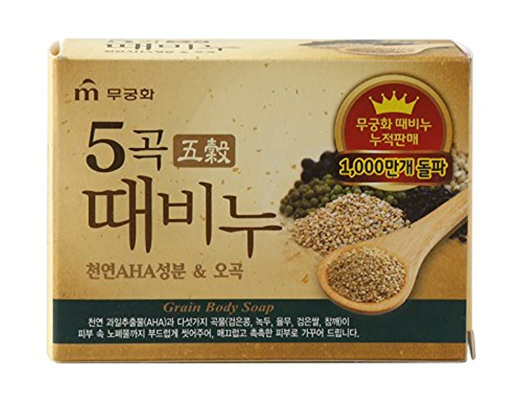 [ムクングワ/ムクゲ] 5つの穀物配合 全身用 あかすり石鹸 / あかすりソープ / スクラブ石鹸 / 角質クリア (海外直送品) (3個(100g×3))