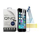 QNQ ブルーライトカット 液晶保護フィルム ガラスフィルム iPhone SE iPhone5 iphone5s iphone5c 対応 ブルーライト 90% カット 日本製素材使用