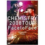 "CHEMISTRY 2008 TOUR ""Face to Face"" BUDOKAN FINAL [DVD]"