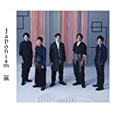 JAPONISM [2CD] (Korea Edition)