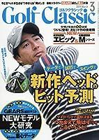 GOLF Classic 2019年 03 月号 [雑誌]