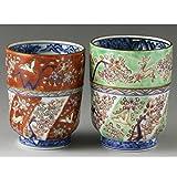 京焼・清水焼 磁器 夫婦組湯呑 正倉院 木箱入 Kiyomizu-kyo yaki. Shousoin Set of 2 Teacups Yunomi with wooden box. Porcelain.