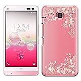 「Breeze-正規品」iPhone ・ スマホケース ポリカーボネイト [透明-Pink] ディグノ ラフレ カバー DIGNO rafre/DIGNO L[KYV36]