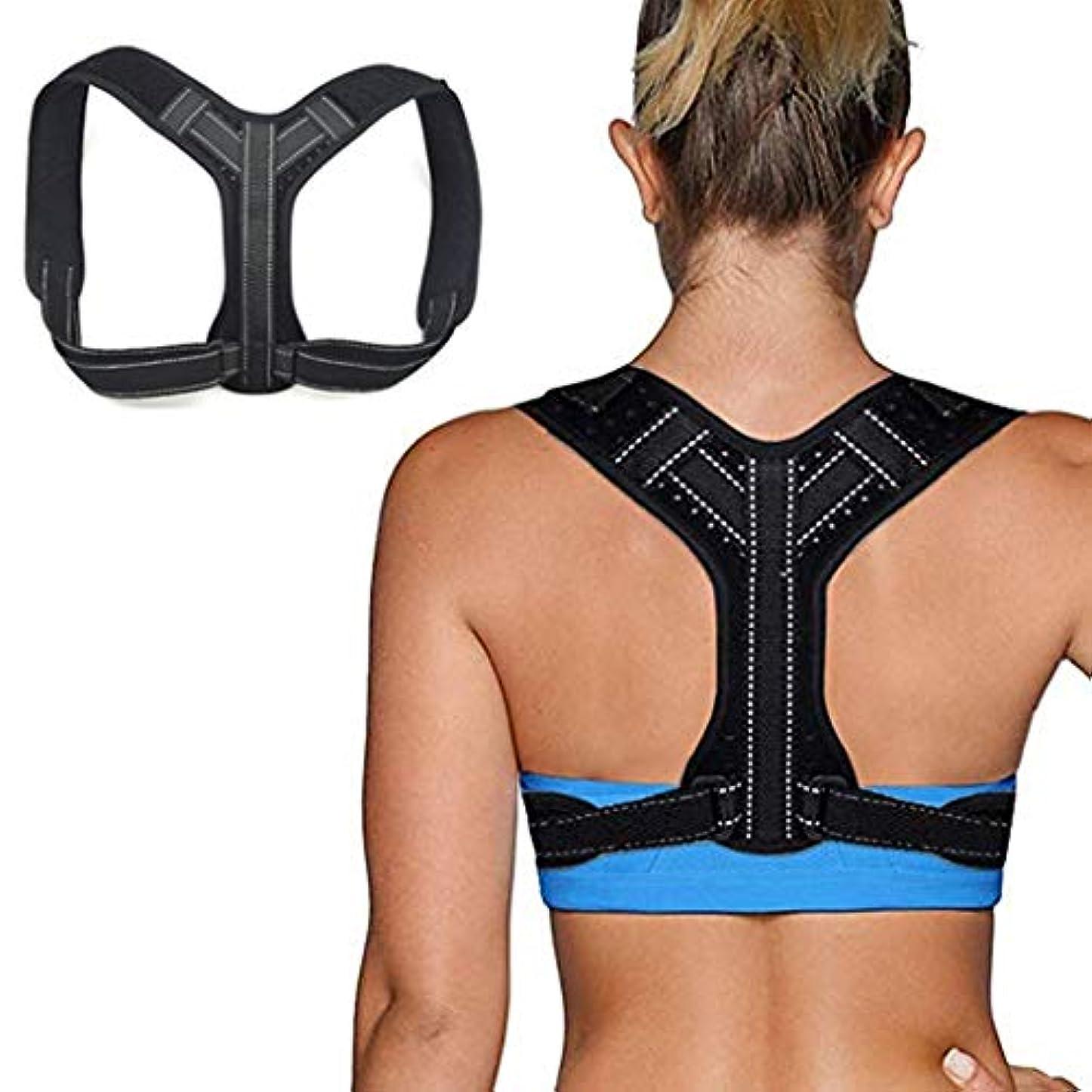 調子爬虫類追い払う背部矯正ベルト成人の弯症矯正座り姿勢を改善します頸部圧迫を促進します血液循環ストレッチ姿勢調節可能な夜反射ストリップ通気性