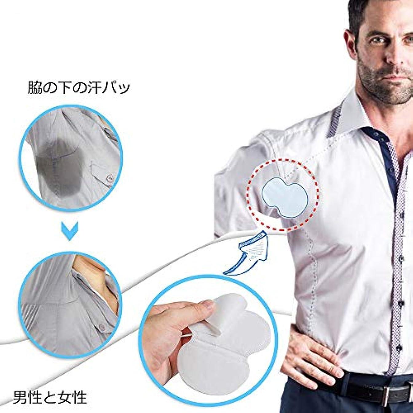 哀ハッピーページ脇の下の汗パッド - 男性と女性のための使い捨ての脇の下パッド脇の下の汗パッドと消臭香りの錠剤、目に見えないと余分な接着剤(100 PCS)