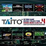 タイトー レトロゲームミュージック コレクション4 ライディングヒーロークラスタ