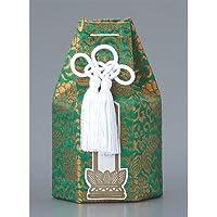 分骨袋 ヌキナシ広金分骨袋 2.3寸壷用 緑 [2.3寸壷用] 供養 お盆 お彼岸 仏具
