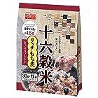 【大幅値下がり!】 十六穀米 リッチもち麦たっぷりブレンド 180g(30g×6袋)が激安特価!