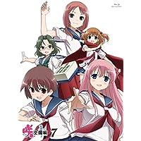 「咲-Saki- 全国編」 七