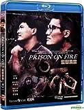 Prison on Fire (Blu-ray Version)